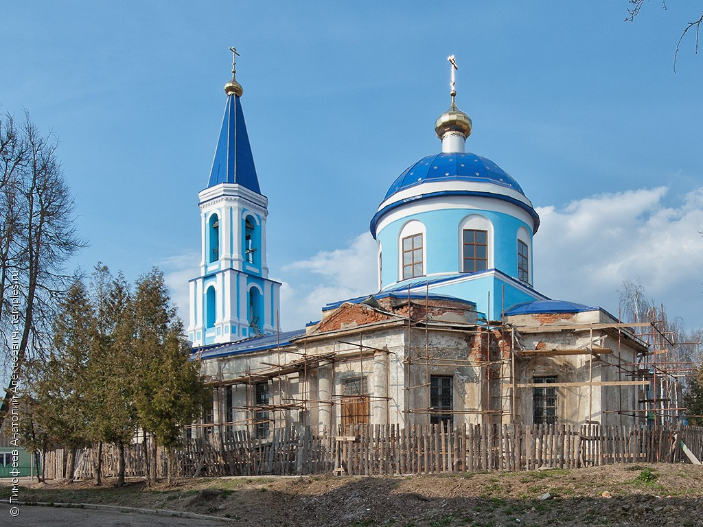 Казанская церковь (Рославль)