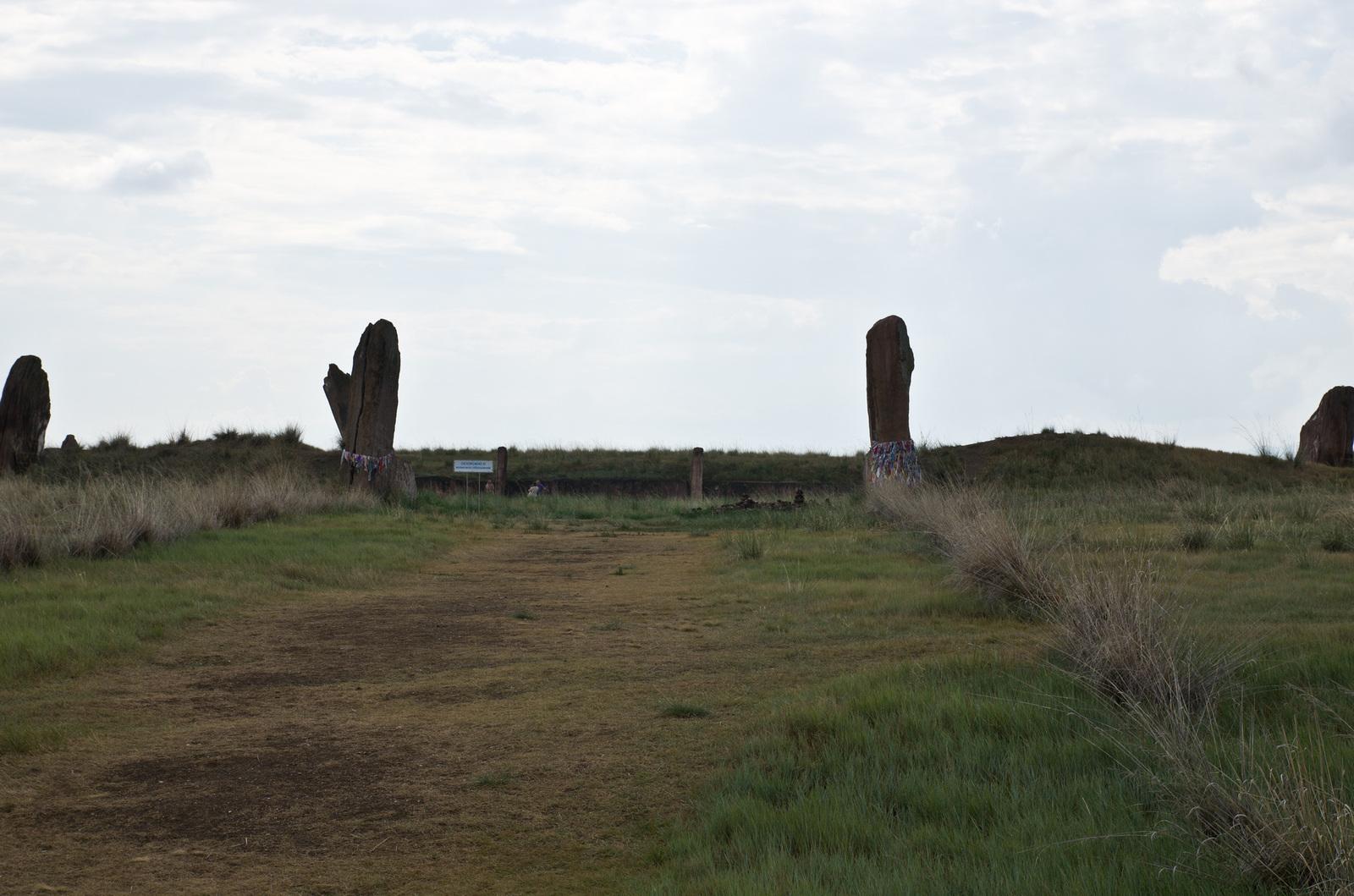 Салбыкская курганная группа (Хакасия)