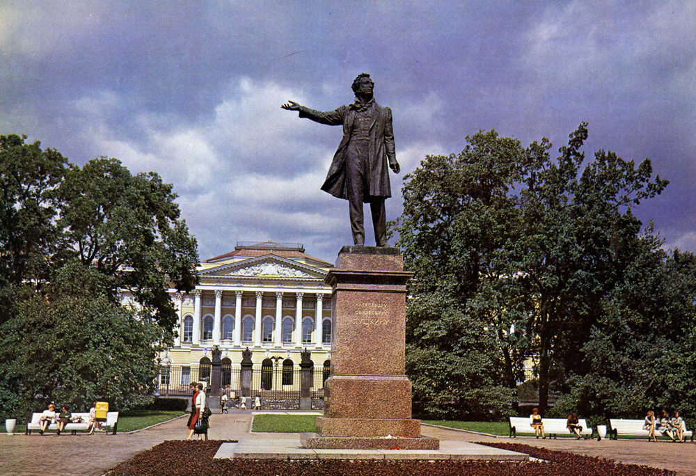 Памятник А. С. Пушкину в Михайловском сквере (Санкт-Петербург)