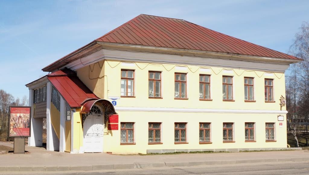 Государственный историко-архитектурный и художественный музей (Углич)