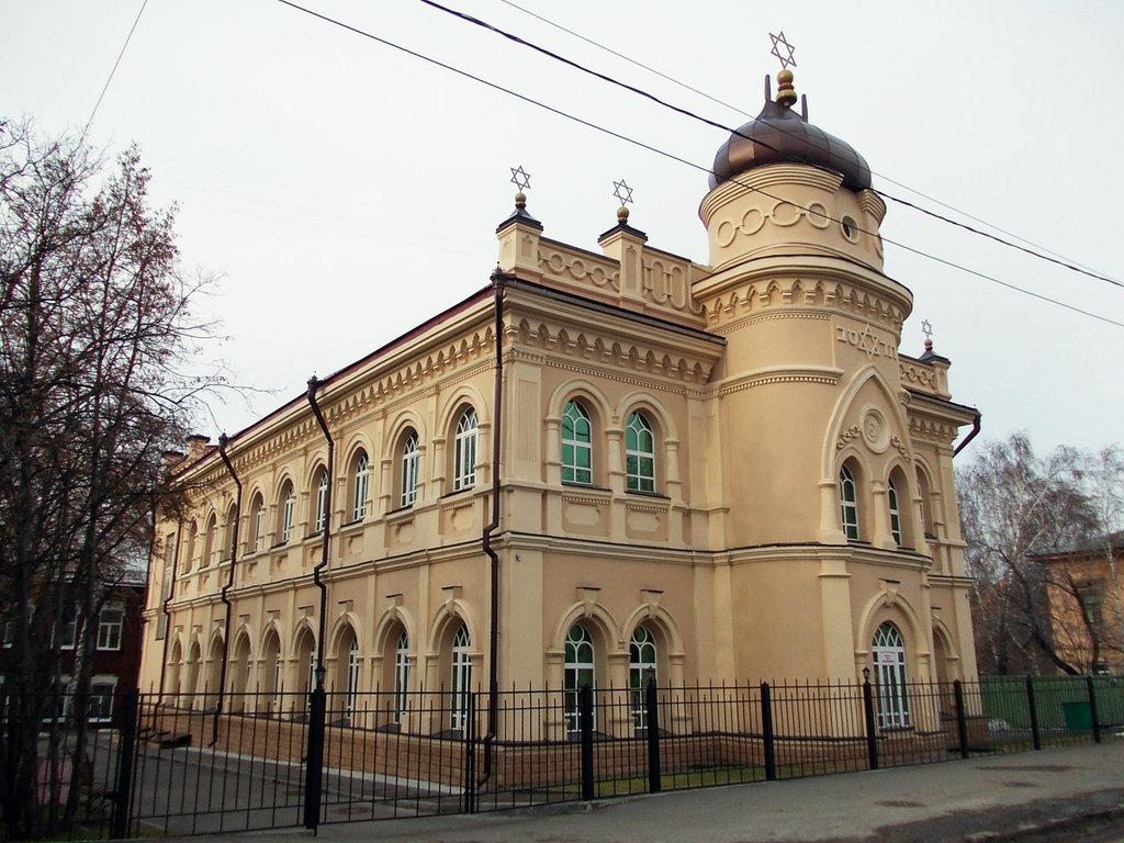 Томская Хоральная Синагога (Томск)