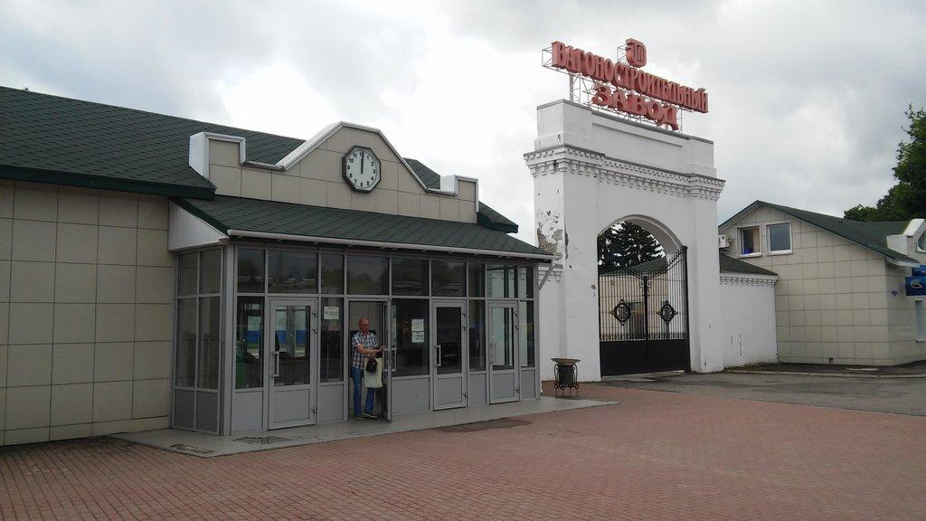 Музей вагоностроительного завода (Тверь)