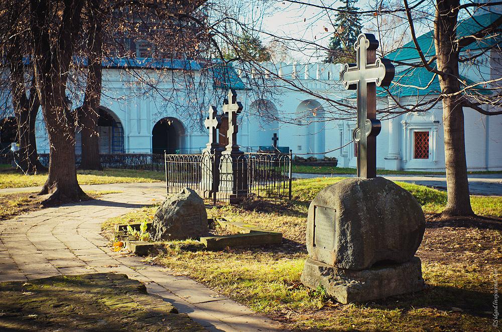 Новодевичье кладбище (Москва)