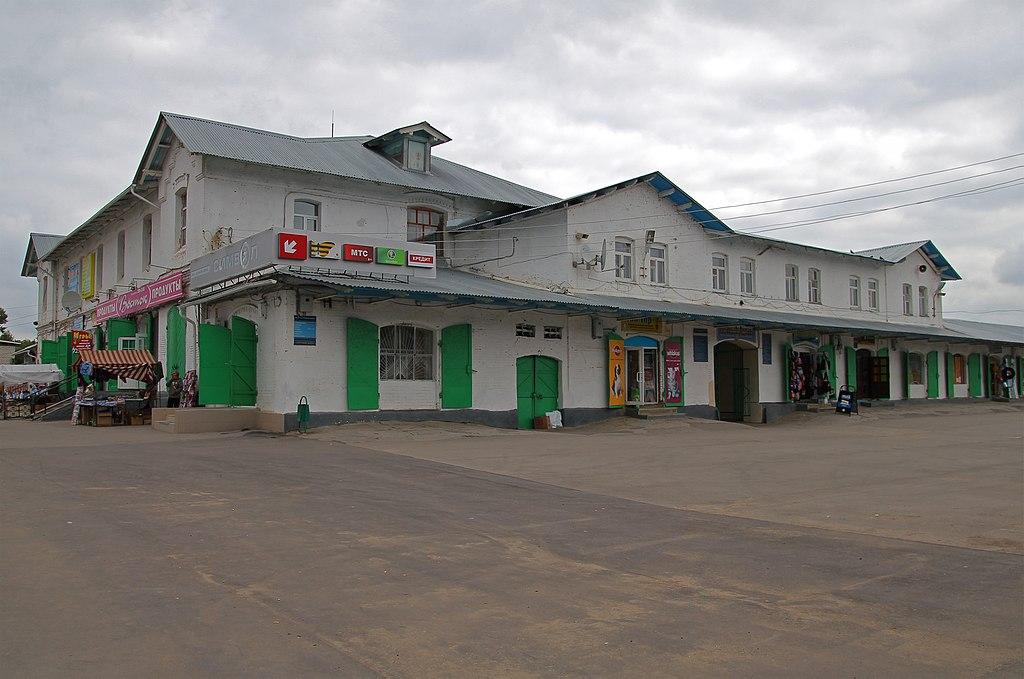 Торговые ряды (Плавск)