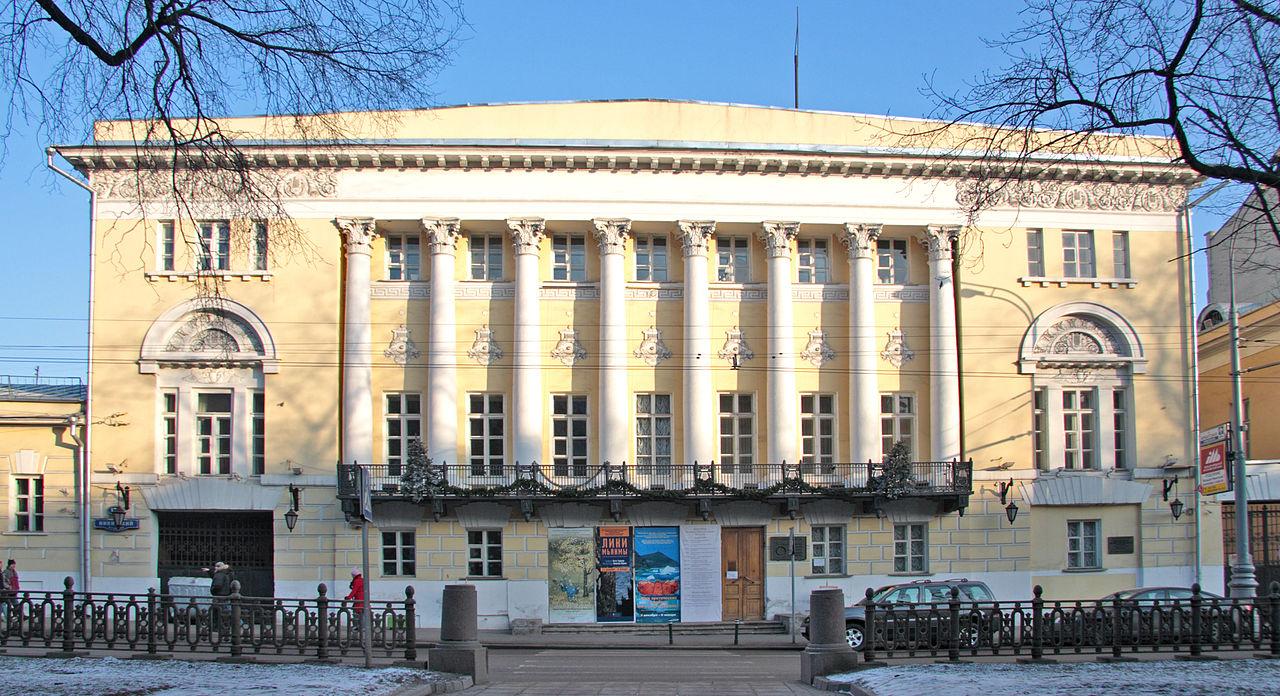 Музей искусства народов Востока (Москва)