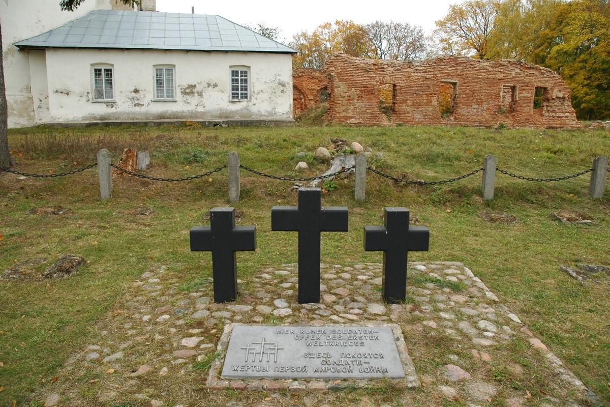 Могилы солдат Первой мировой войны (Браслав)