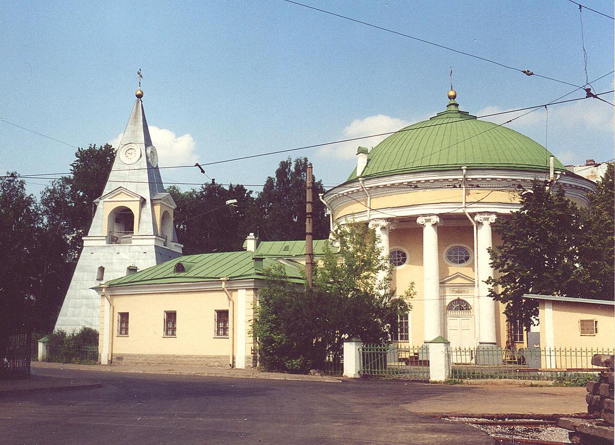 Церковь Пресвятой Троицы «Кулич и пасха» (Санкт-Петербург)