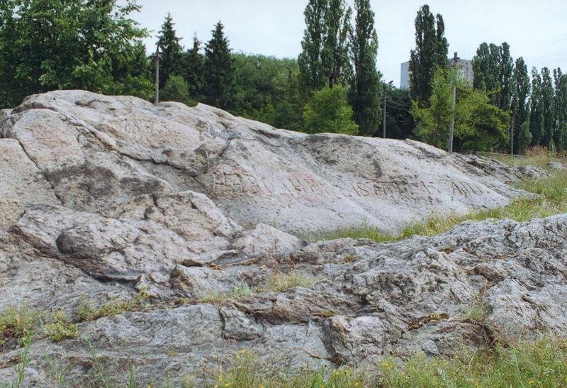 Скала-реестр «Гранитный репер» (Полтавская область)