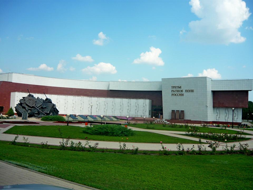 Музей боевой славы «Третье ратное поле России» (Прохоровка)