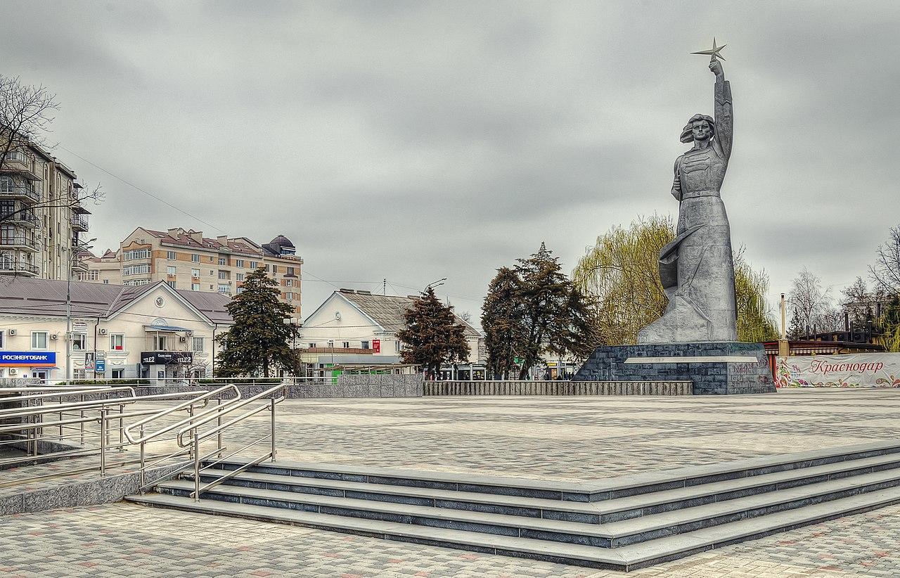 Скульптура «Аврора» (Краснодар)