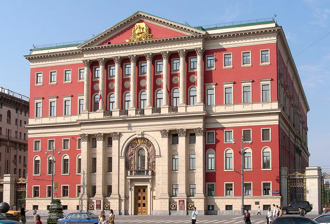 Мэрия Москвы (Москва)