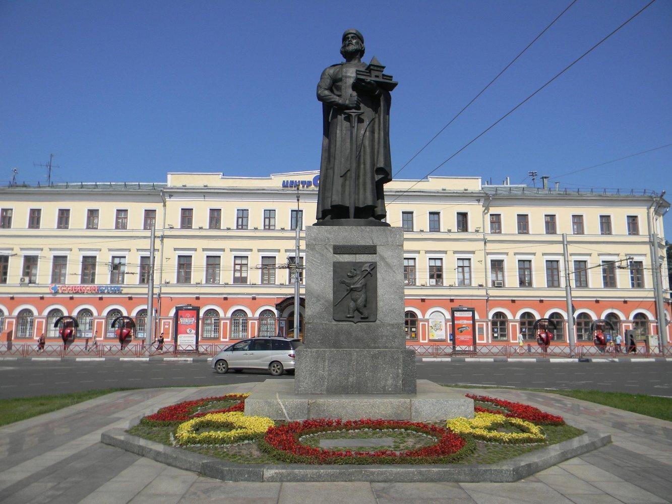 Памятник Ярославу Мудрому (Ярославль)