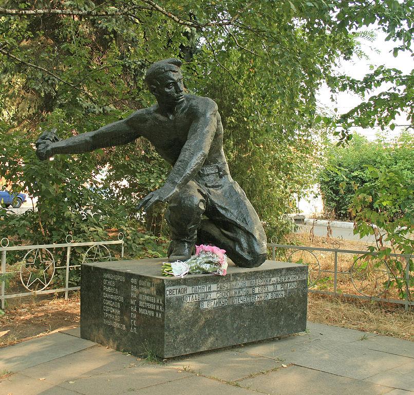 Мемориал «Последний бросок» (Ивантеевка)