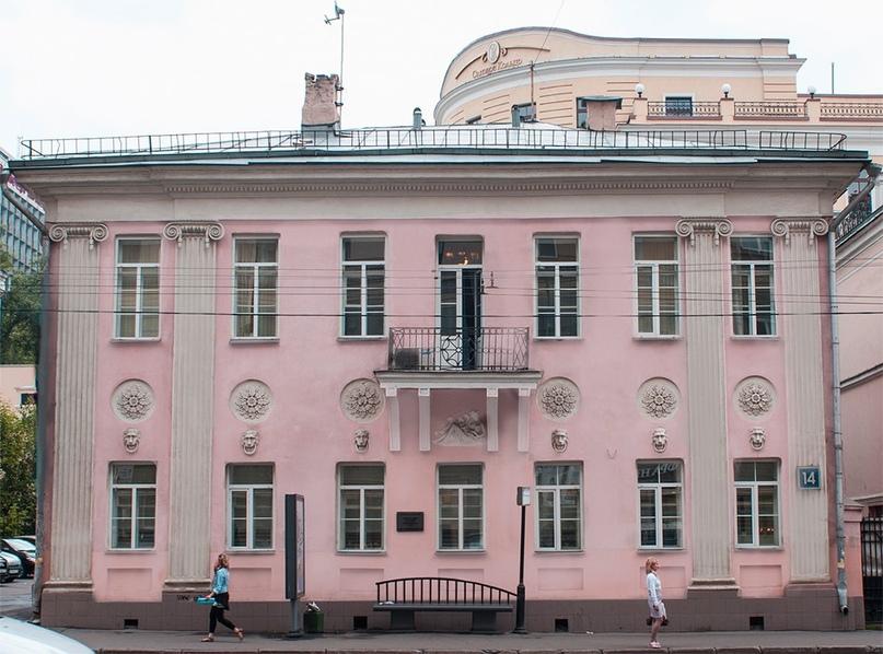 Музей «Садовое кольцо» (Москва)
