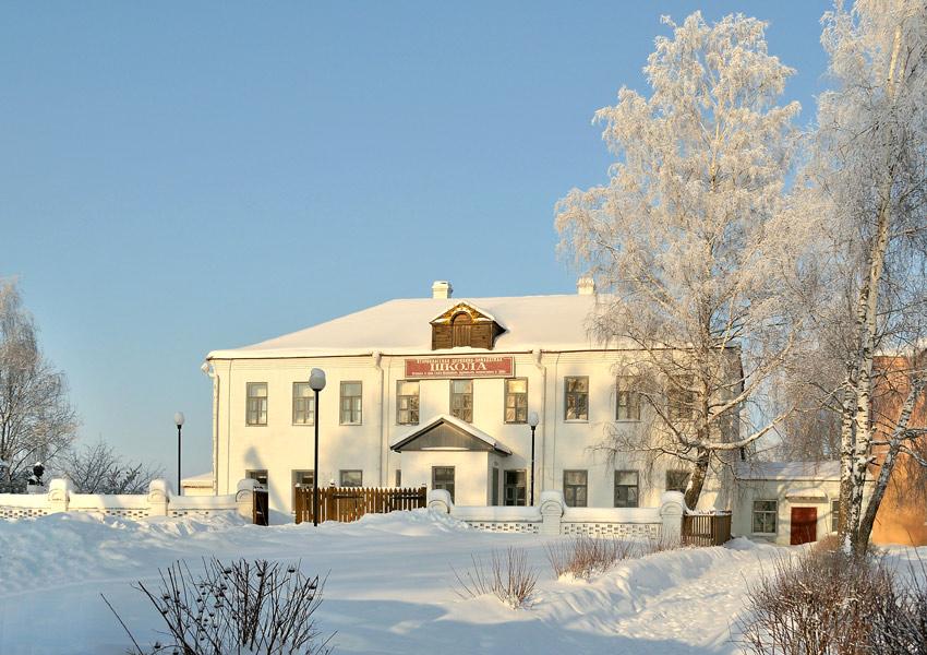 Музей «Второклассная церковно-приходская школа» (Спас-Клепики)