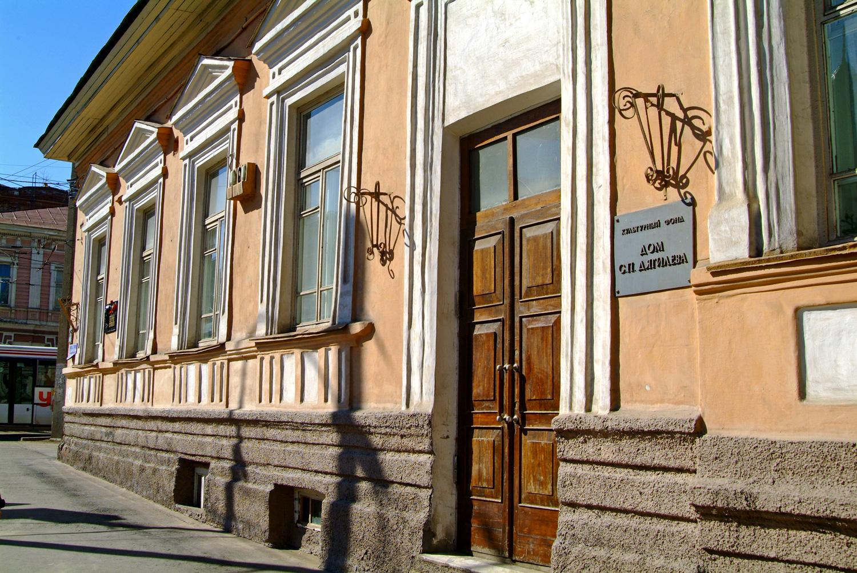 Дом Дягилева (Пермь)