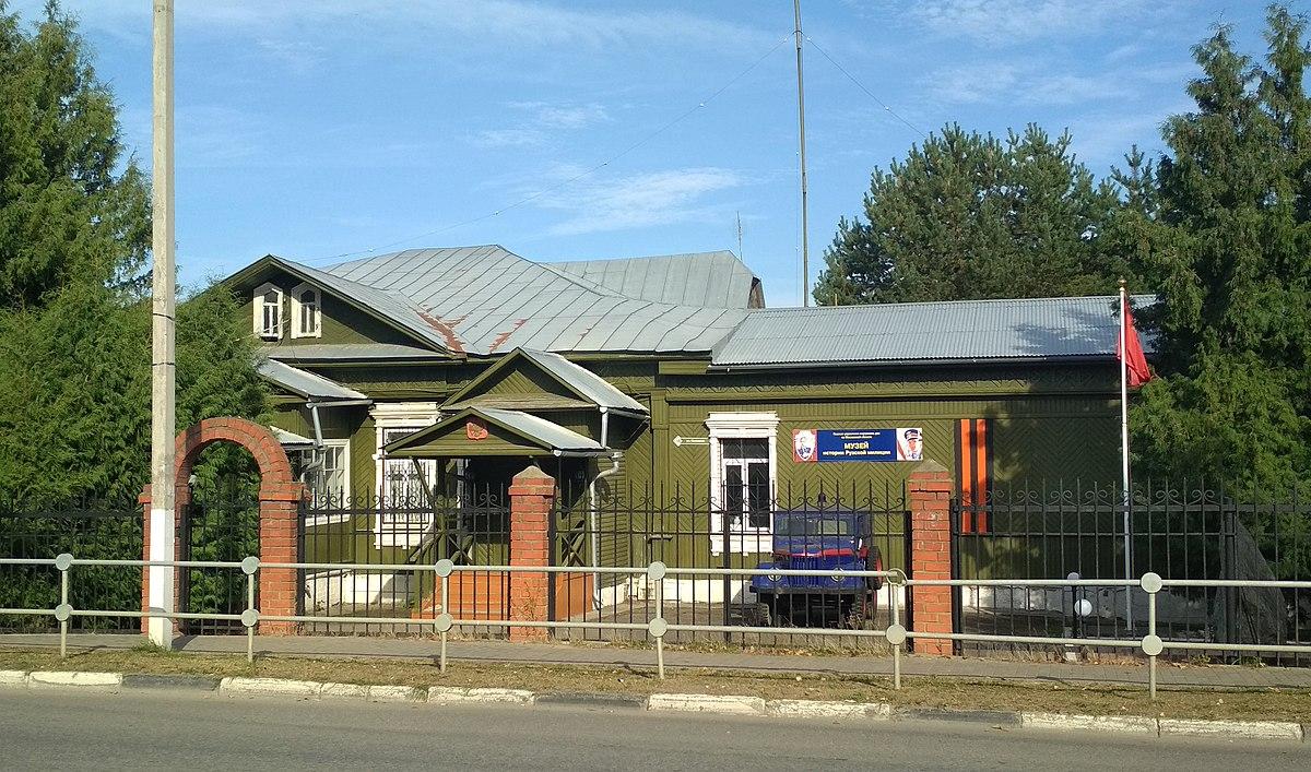 Музей рузской милиции (Руза)