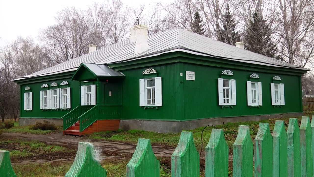 Дом-музей В. И. Ленина в с. Алакаевка (Самарская область)