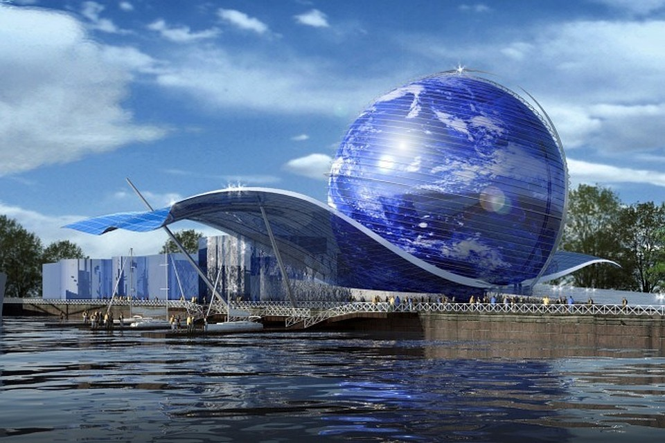 Музей Мирового океана (Калининград)
