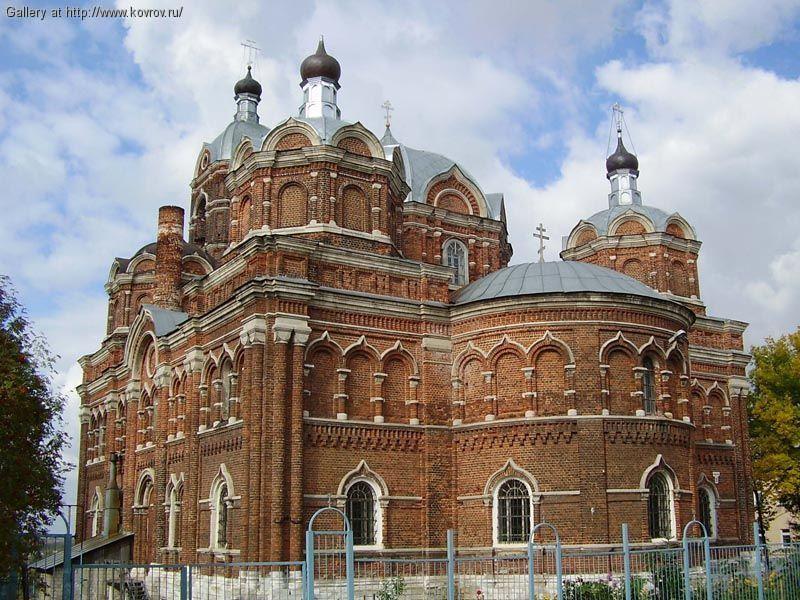 Спасо-Преображенский собор (Ковров)
