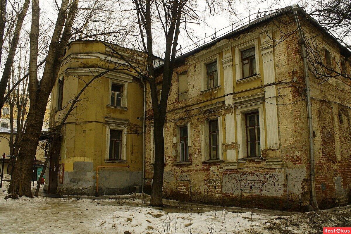 Палаты Голицыных (Москва)