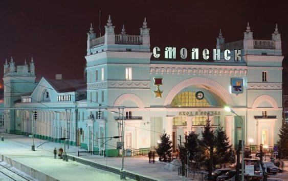 Комнаты отдыха ж/д вокзала (Смоленск)