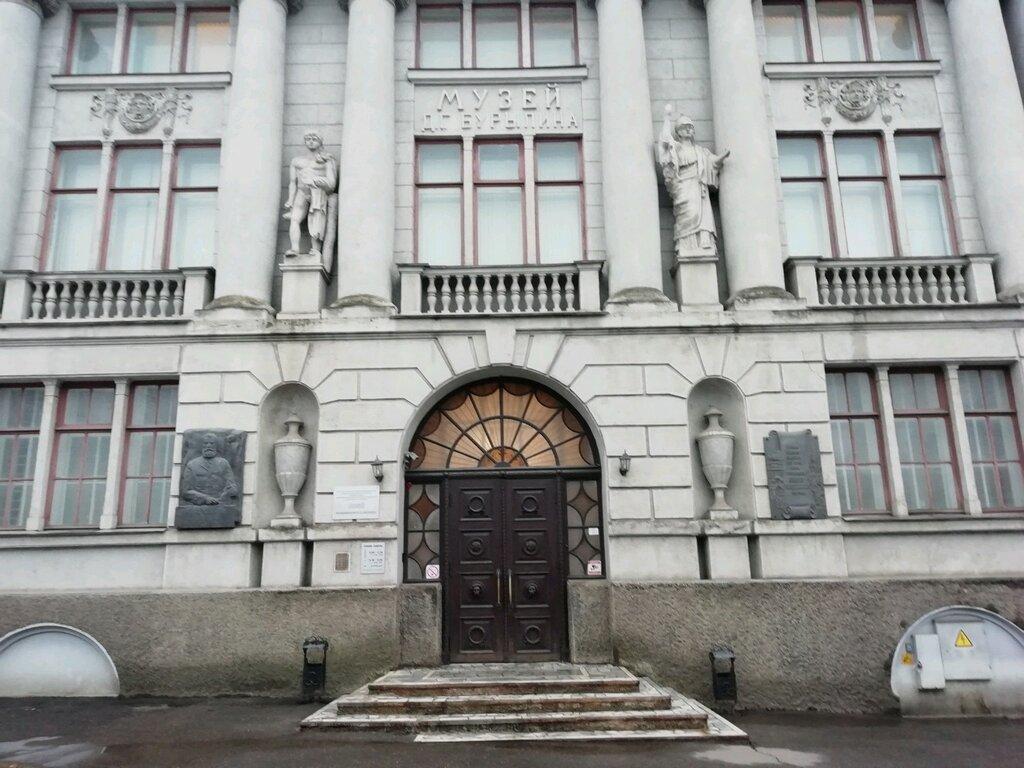 Историко-краеведческий музей (Иваново)