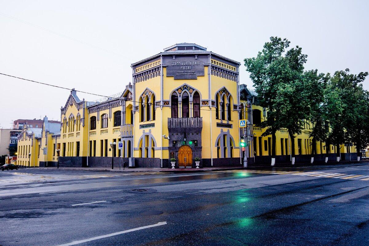 Здание Госбанка (Курск)