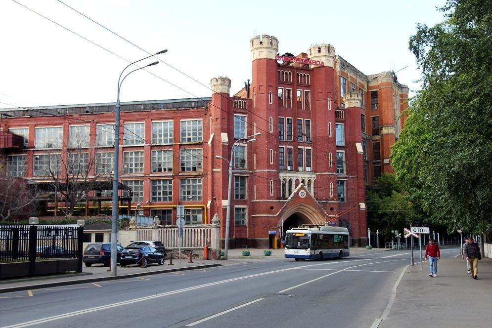 Комплекс зданий Электрозавода (Москва)