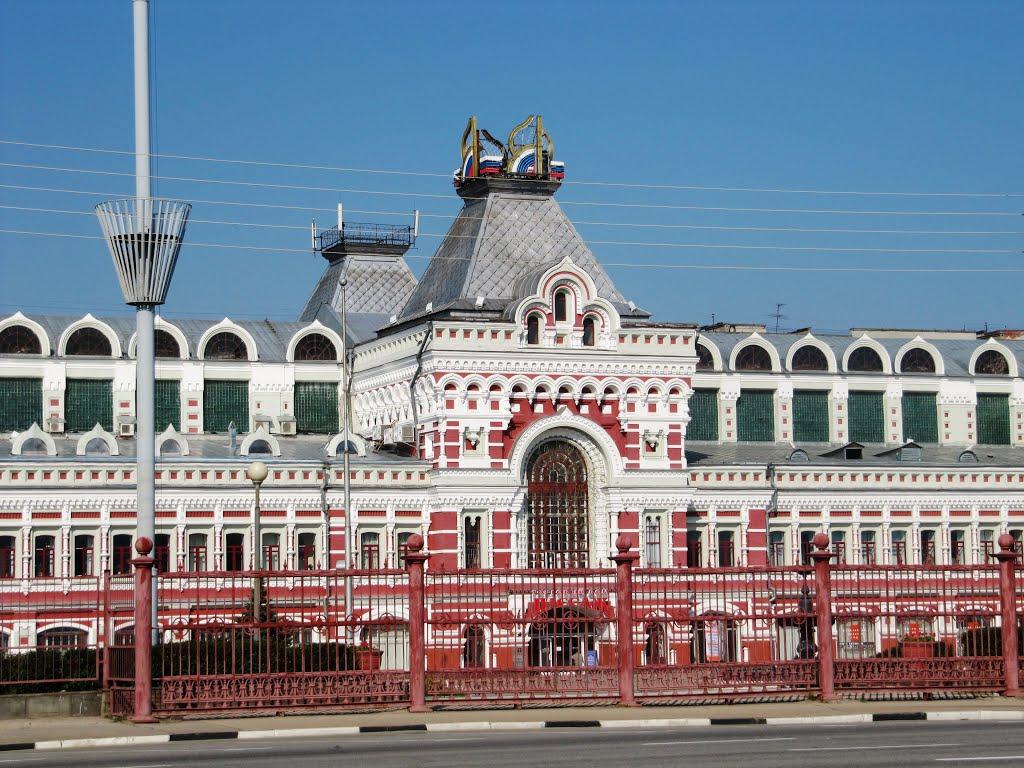 Нижегородская ярмарка (Нижний Новгород)
