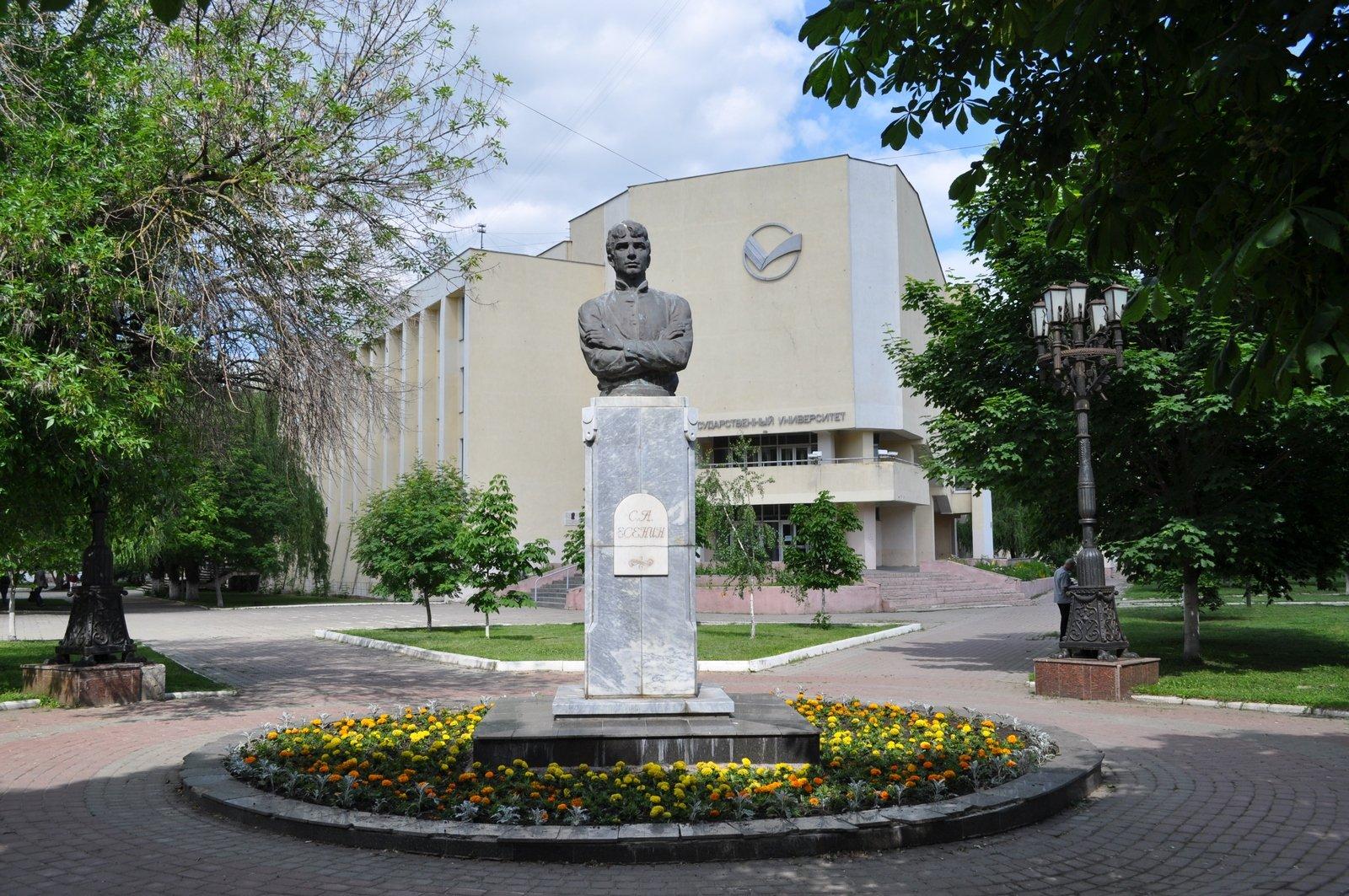 Памятник Есенину (Орёл)