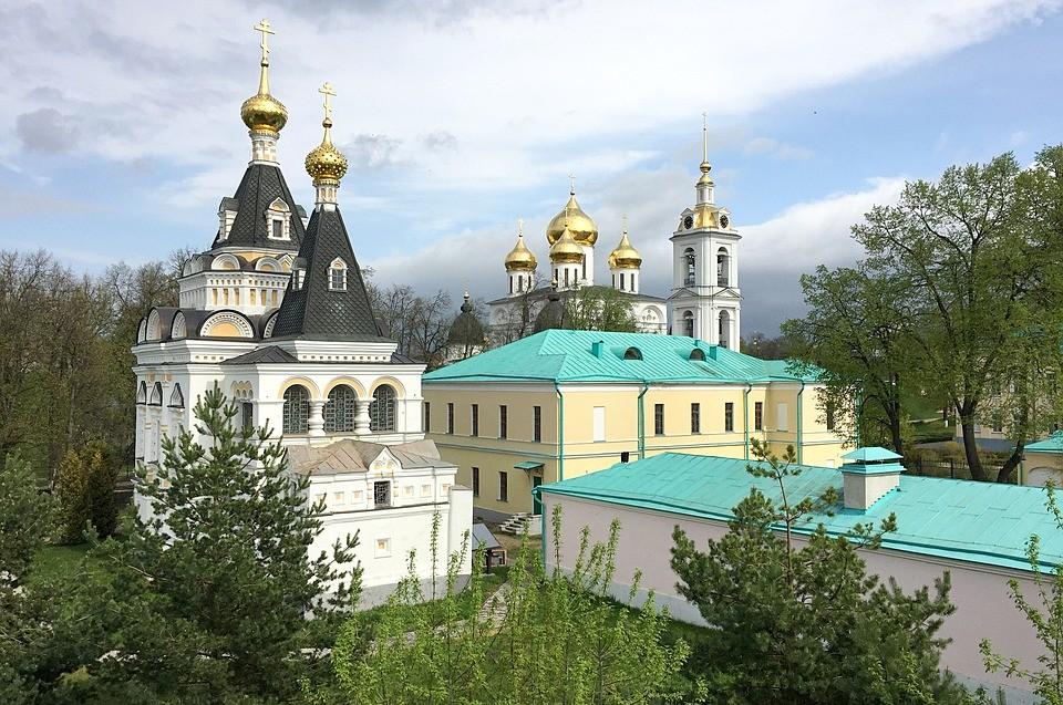 Музей-заповедник «Дмитровский Кремль» (Дмитров)