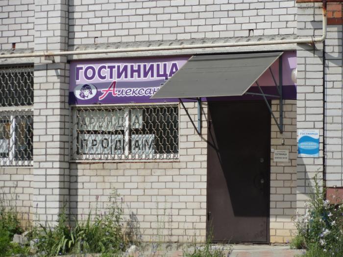 Мини-гостиница «Александра» (Суворов)