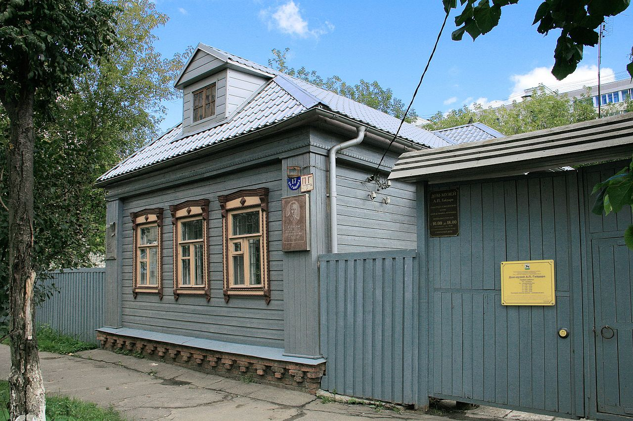 Дом-музей А. П. Гайдара (Клин)