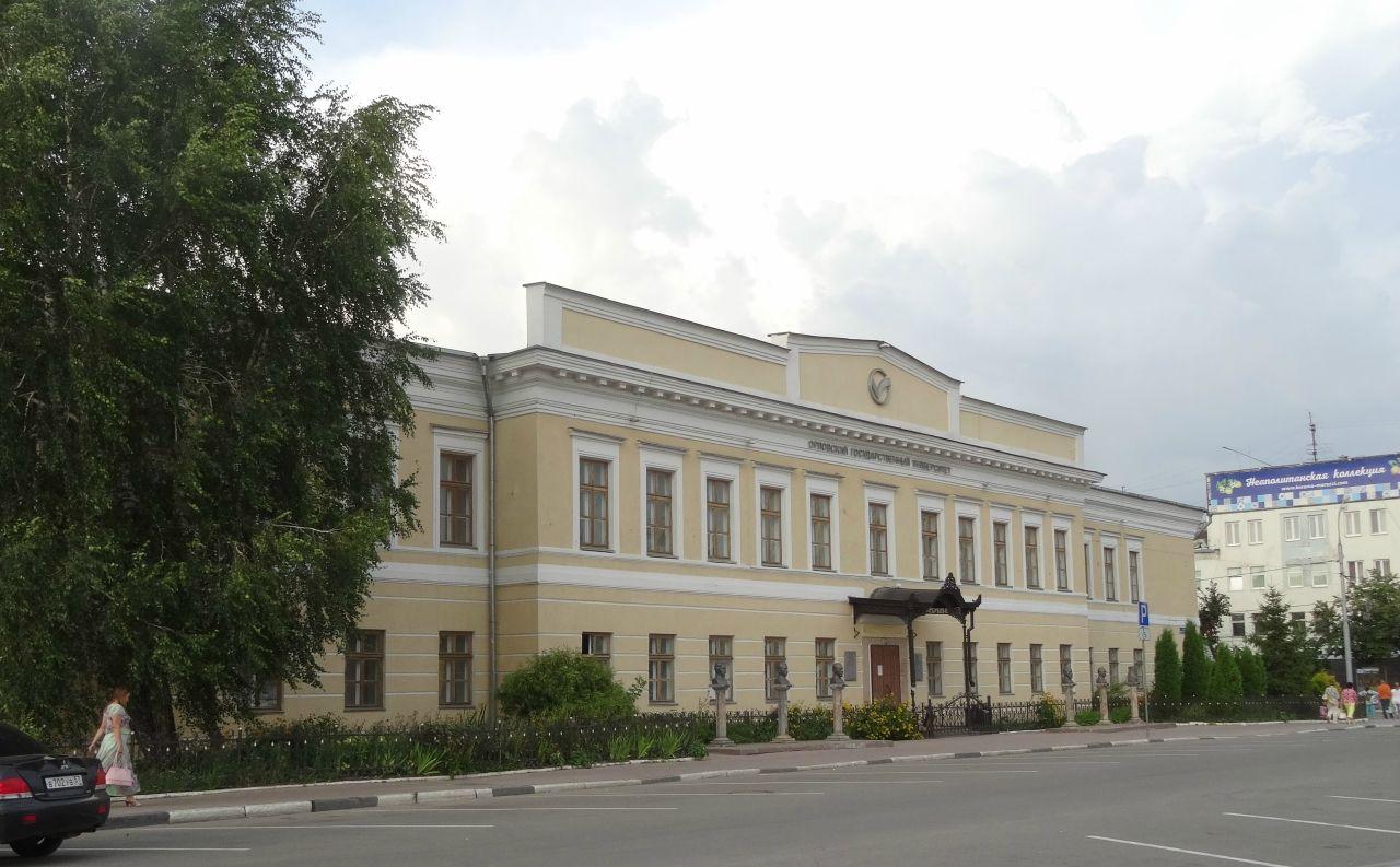 Здание мужской гимназии (Орёл)
