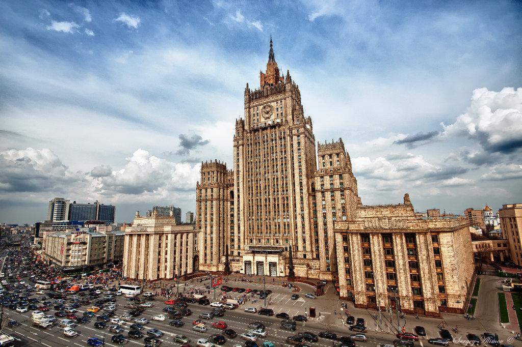 Здание МИД (Москва)