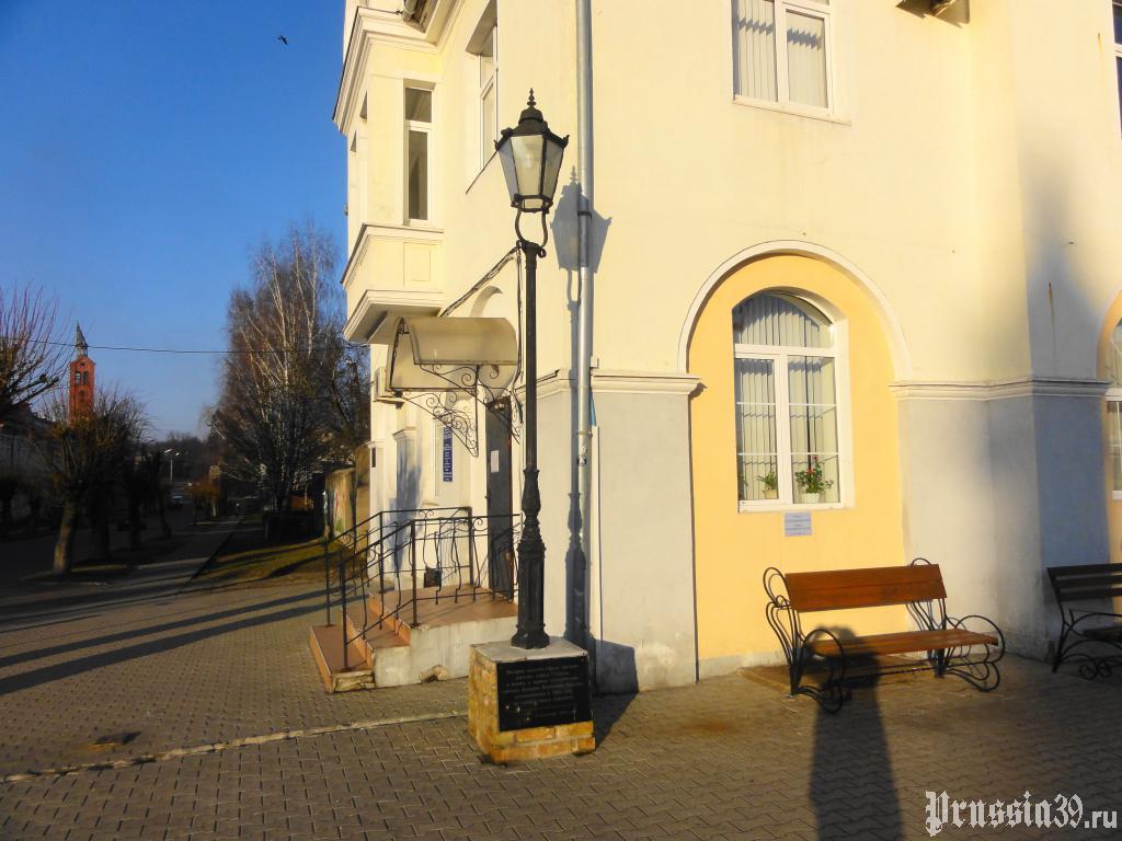Памятник первому электрическому фонарю (Озёрск)