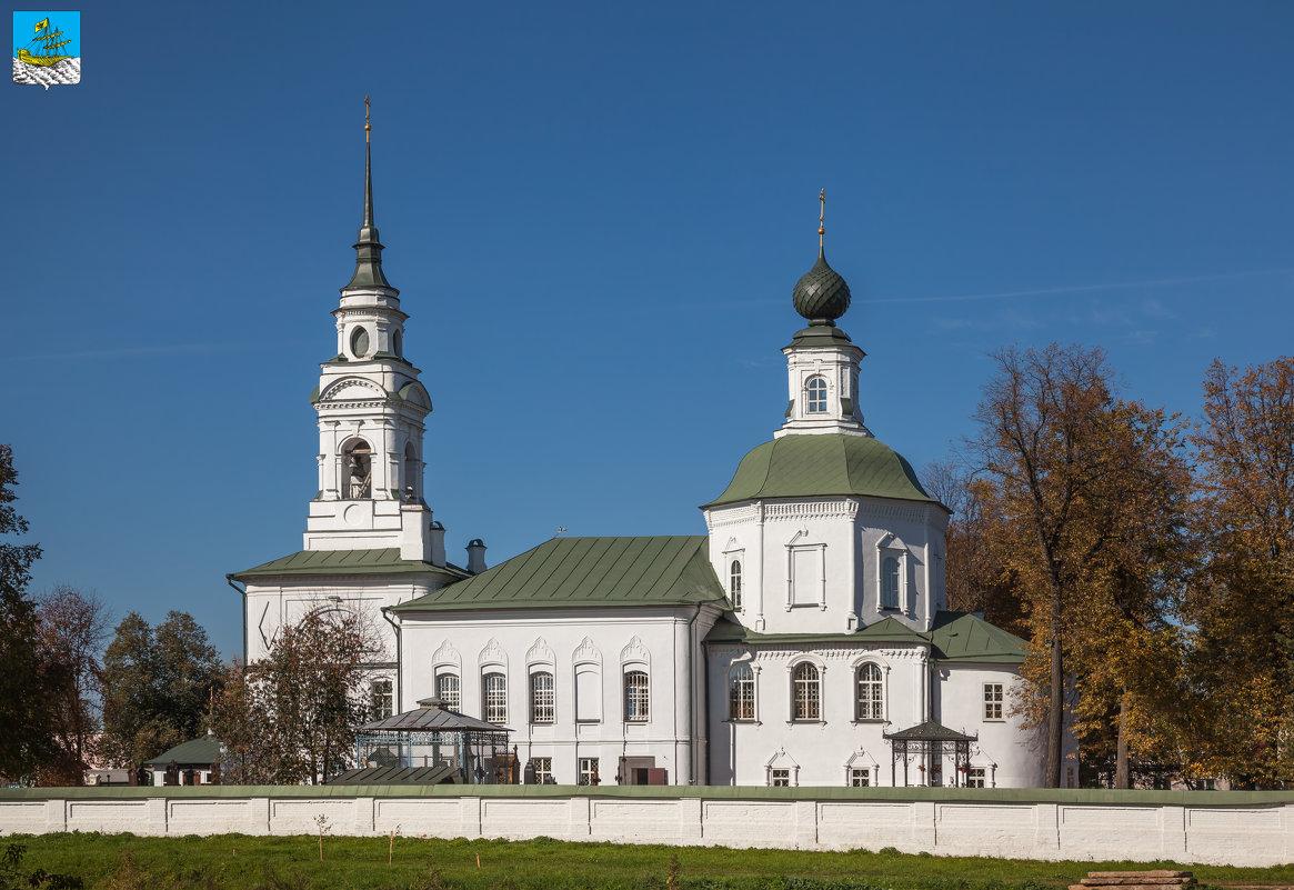 Церковь Спаса на Запрудне (Кострома)