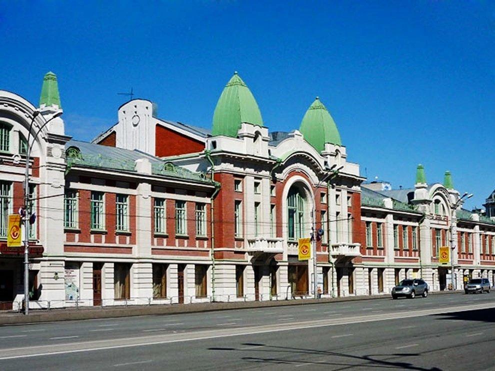 Краеведческий музей (Новосибирск)