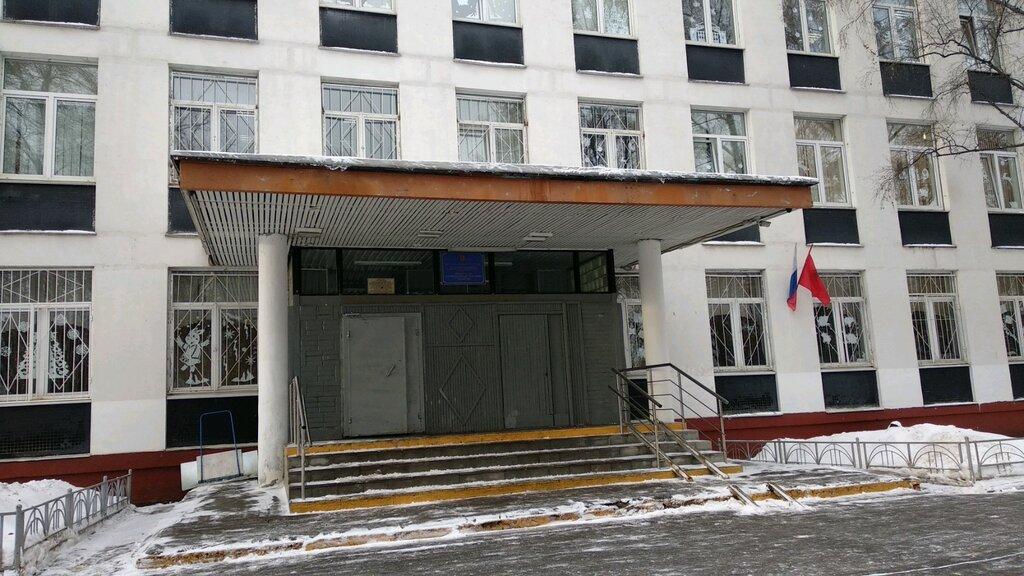 Мемориальный музей Нади Рушевой (Москва)