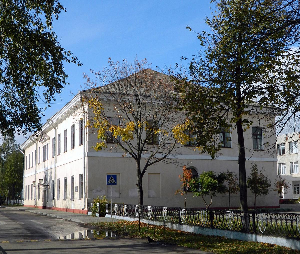 Слуцкая гимназия (Слуцк)