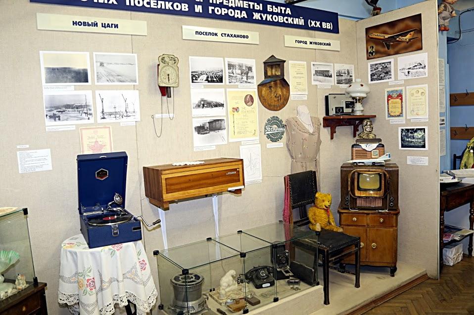 Музей города Жуковский (Жуковский)