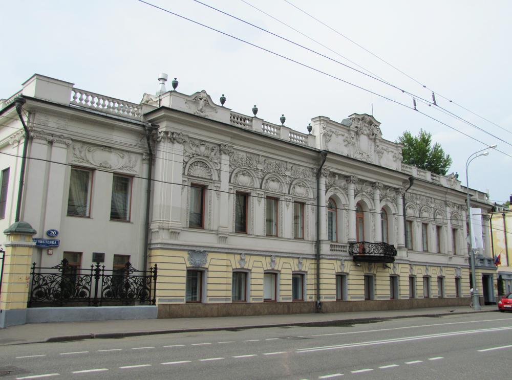 Дом Айседоры Дункан (Москва)