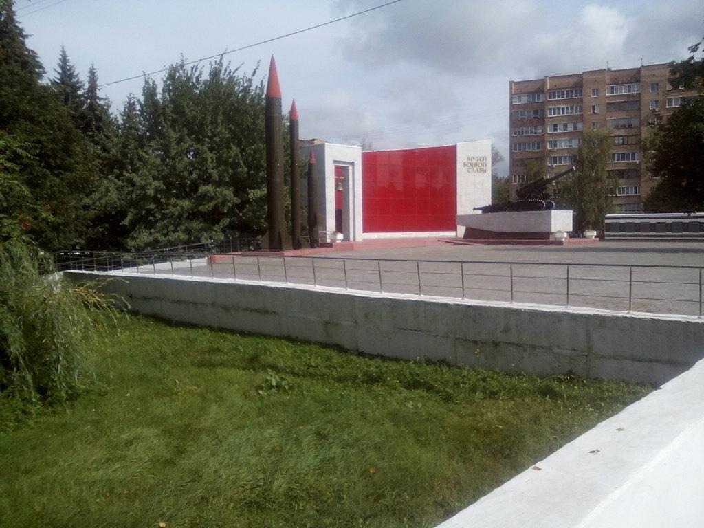 Музей боевой славы (Коломна)