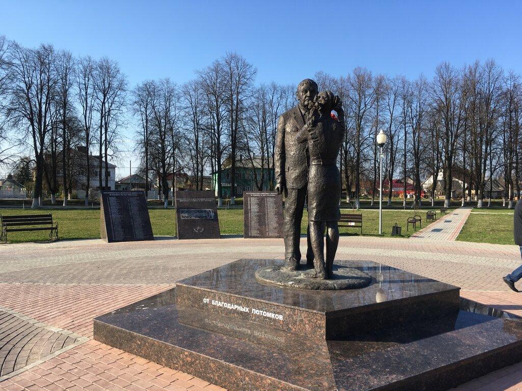 Мемориал Победы (Бор)