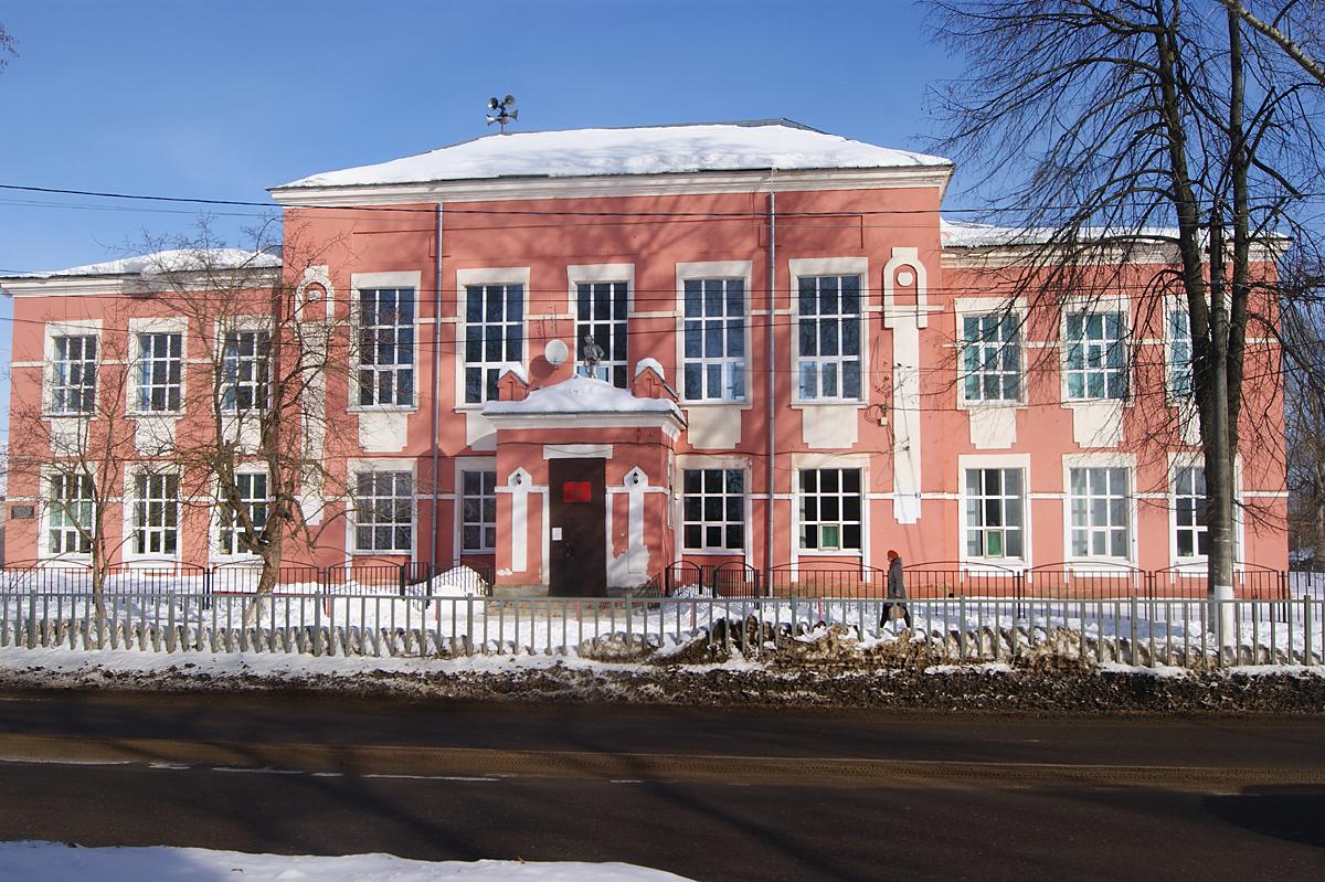 Здание мужской гимназии (Нерехта)