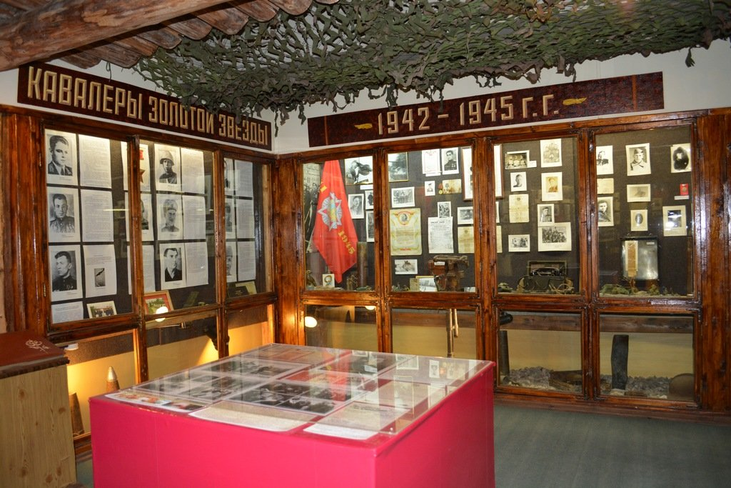 Музей памяти 1941-1945 (Чехов)