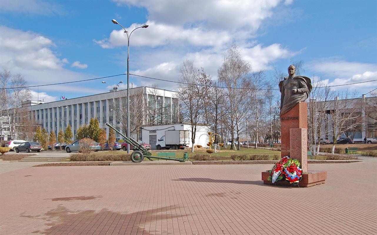 Памятник маршалу Г.К. Жукову (Одинцово)
