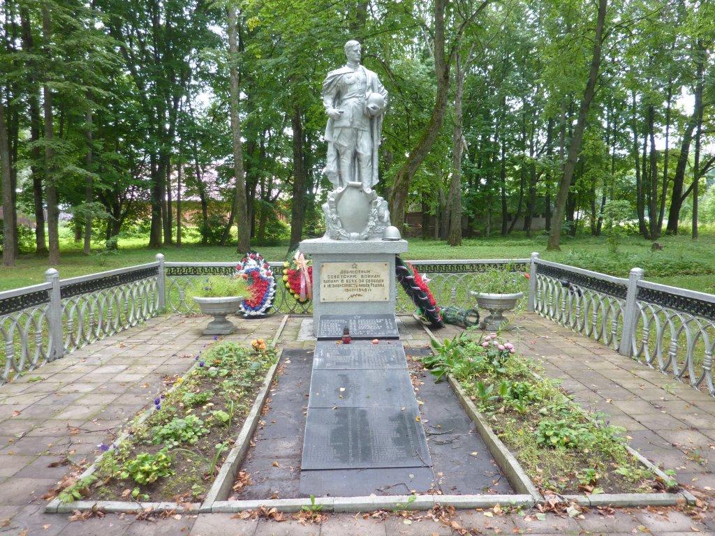 Мемориал на Вознесенском кладбище (Рославль)