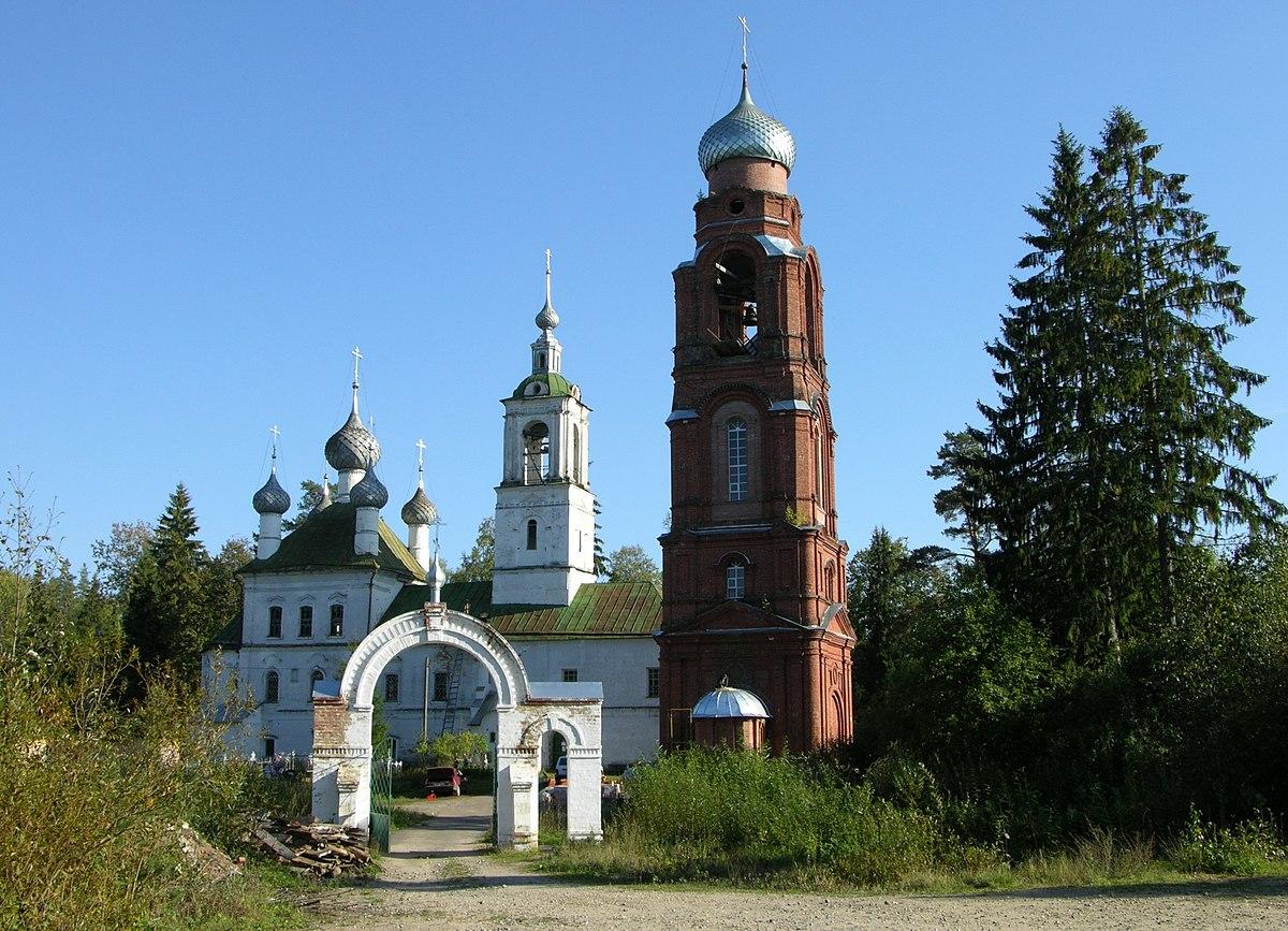 Селище (памятник археологии) (Мышкин)